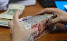 В списке крупнейших кировских налогоплательщиков сменился лидер