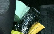 В Кирове нашли почти 2 кг наркотиков