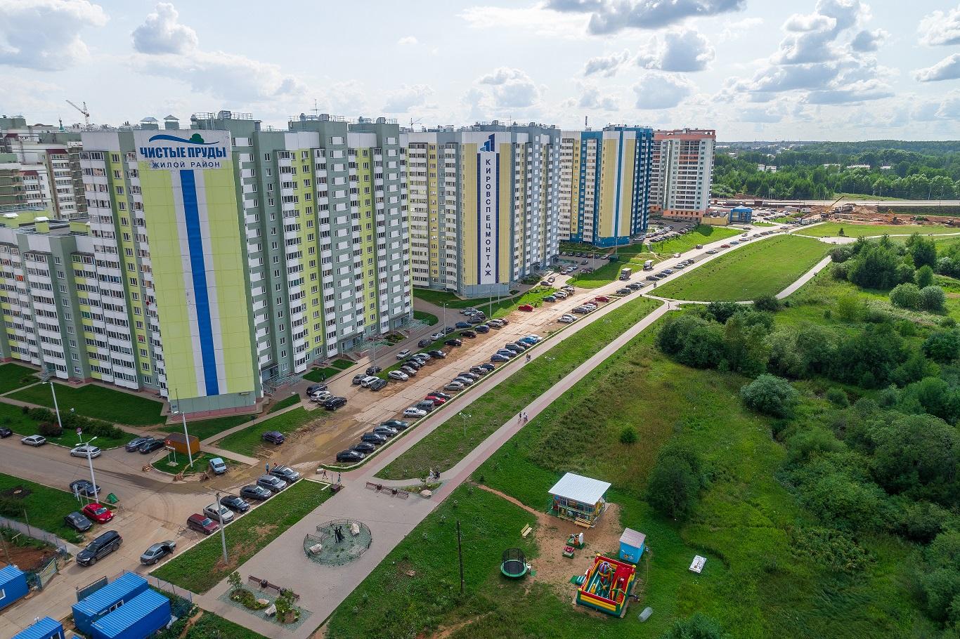 Строительная компания «Кировспецмонтаж»  - лидер строительного комплекса Кировской области.