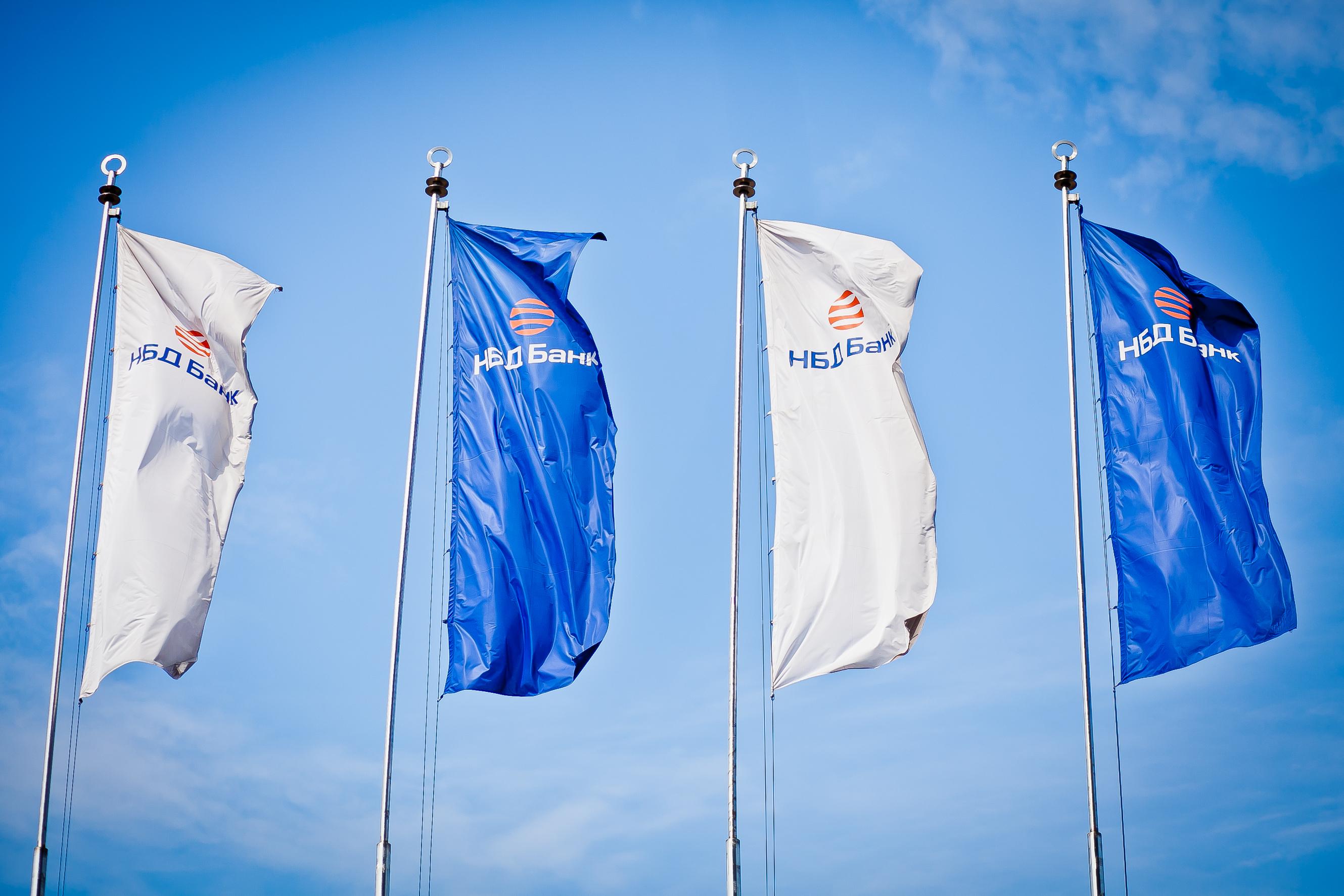 НБД-Банк начал работу с интернет-бухгалтерией «Мое дело»