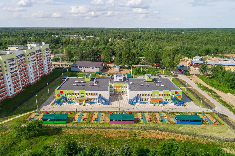 Здание дошкольного учреждения в мкр. Озерки получило звание «Лучший проект социально-культурного назначения»