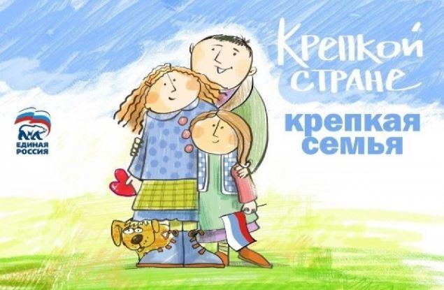 В «Единой России» в ноябре запустят сервис по информированию о льготах для семей с детьми