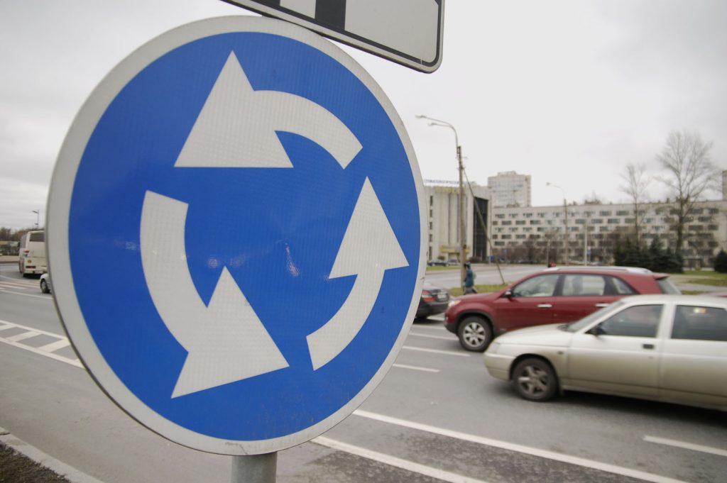 В Кирове собираются создавать круговое движение