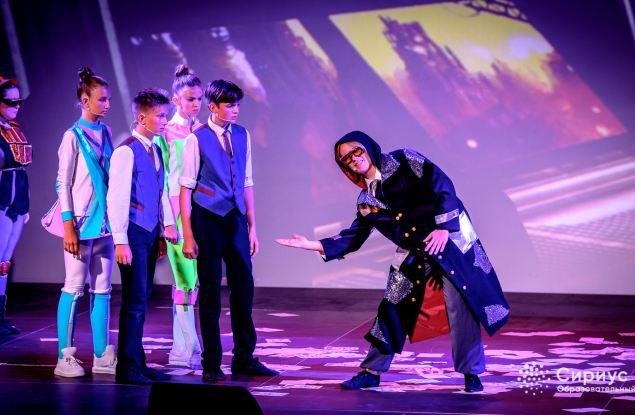 В сочинском «Сириусе» показали мюзикл из Кирова