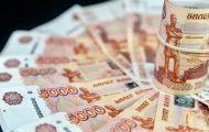 Сумма вкладов жителей области превысила 134 млрд. рублей