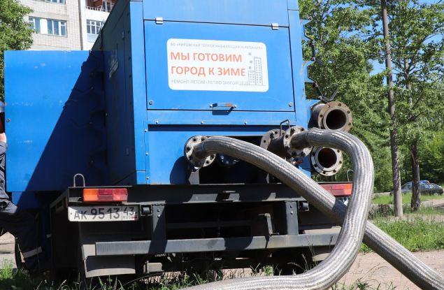 В Кирове завершаются гидравлические испытания тепловых сетей