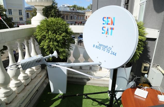 Спутниковый интернет дочерней компании «Ростелекома» стал доступен кировчанам