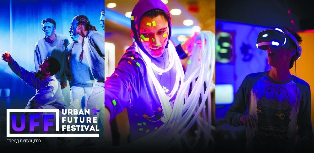 «Ростелеком» представит новейшие разработки на фестивале «Город будущего» в Кирове