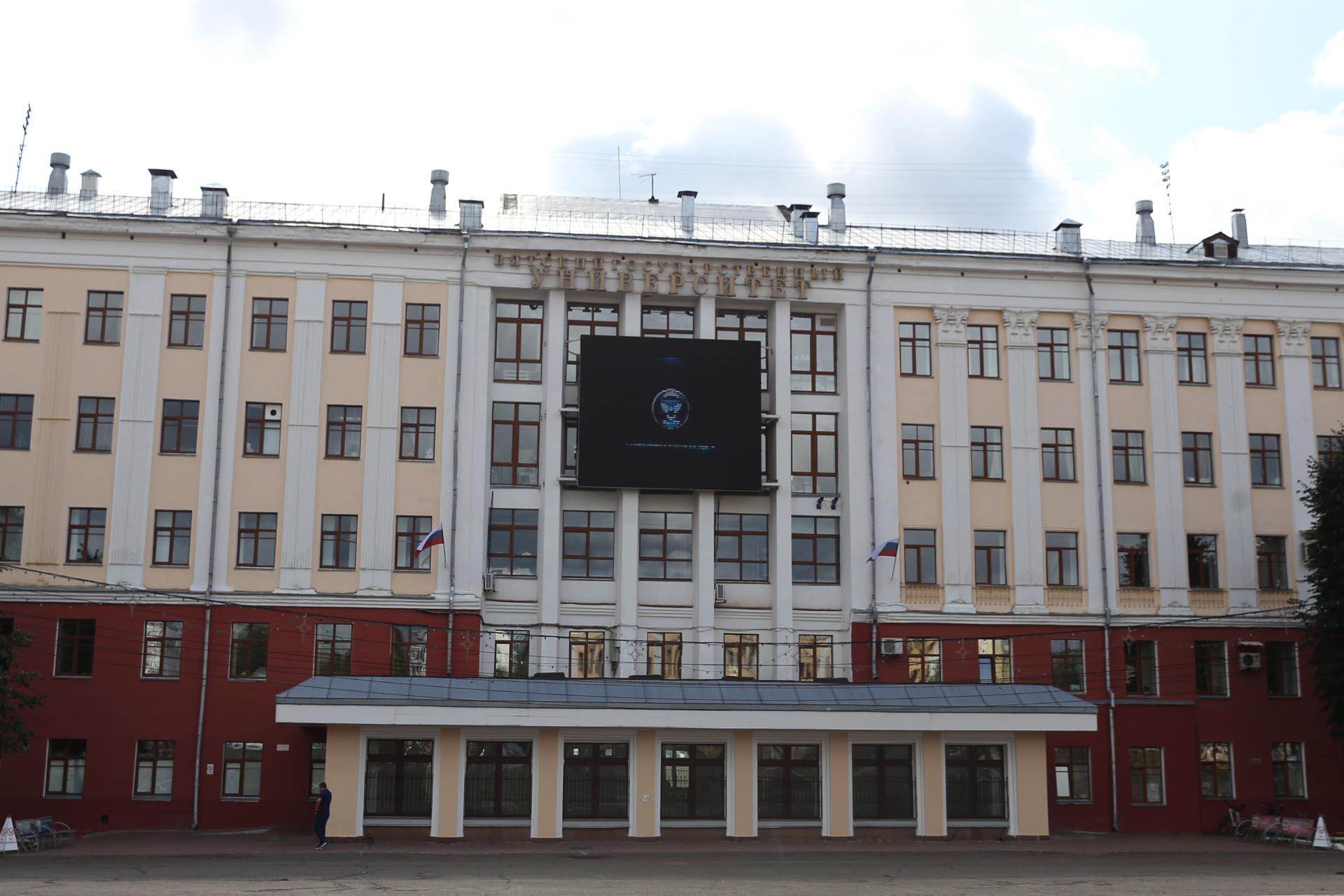 Кировчанам предлагают реализовать свои идеи по улучшению жизни в городе и регионе