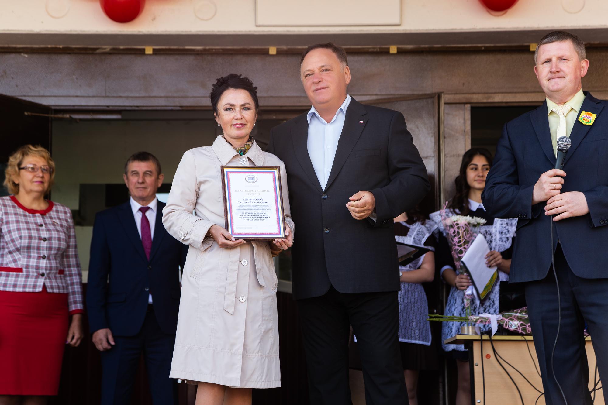 Олег Валенчук поздравил нововятских школьников с новым учебным годом