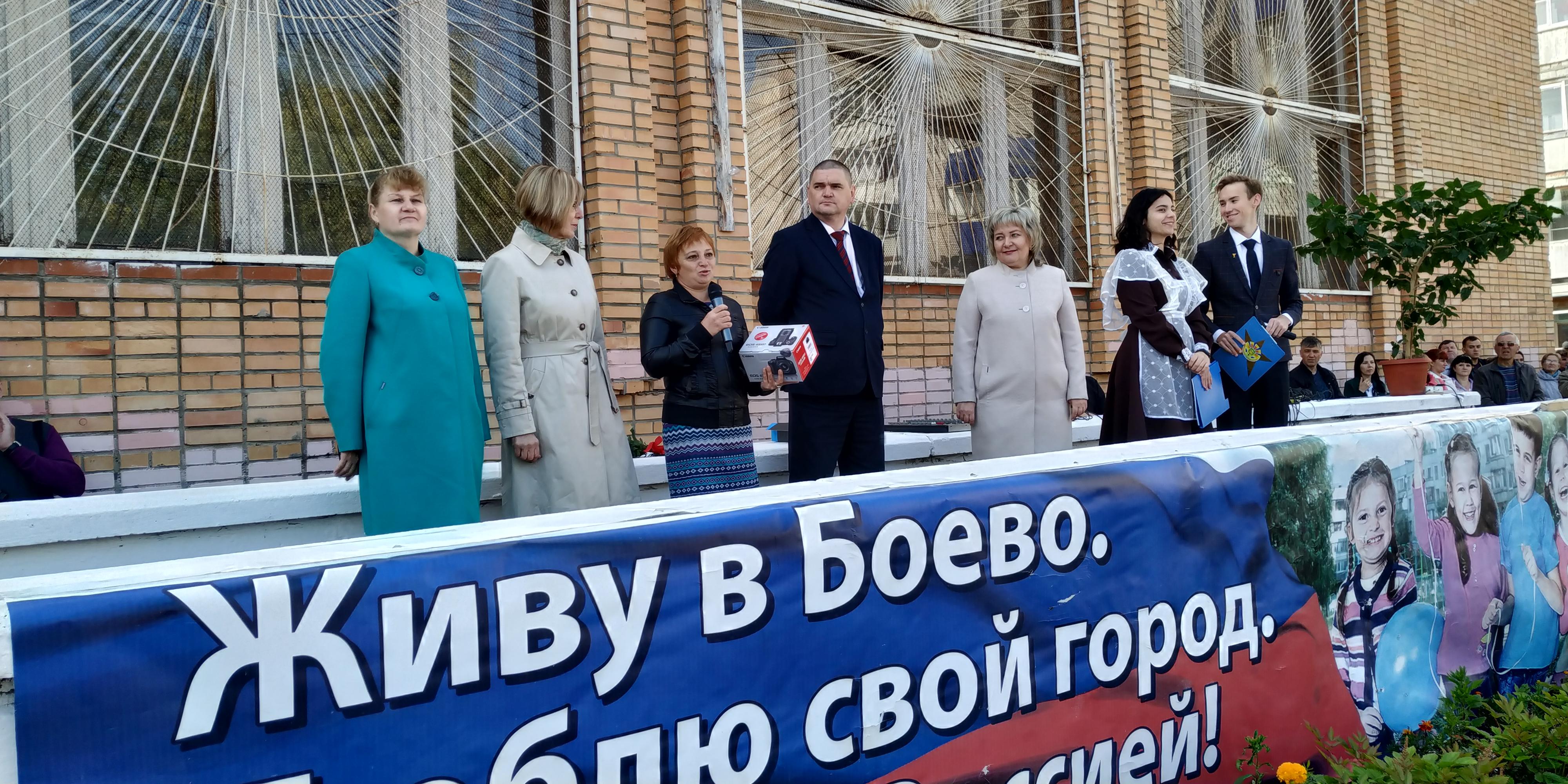 «УРАЛХИМ» поздравил школьников Кирово-Чепецка с Днем знаний