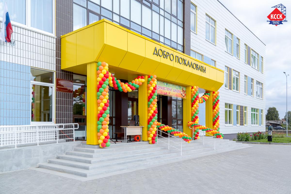 Кировский ССК построил самый современный образовательный центр области!
