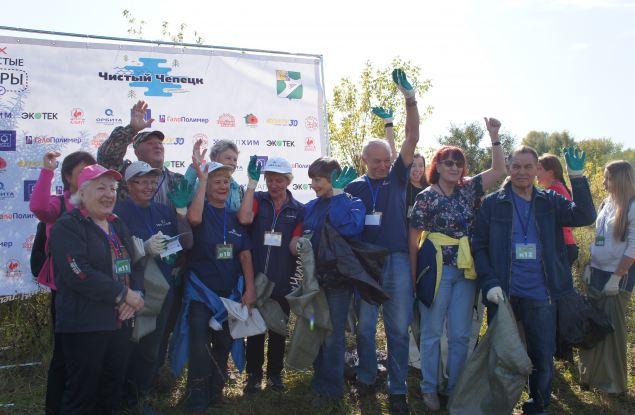 «УРАЛХИМ» поддержал проведение экологического квеста «Чистые игры» в Кирово-Чепецке