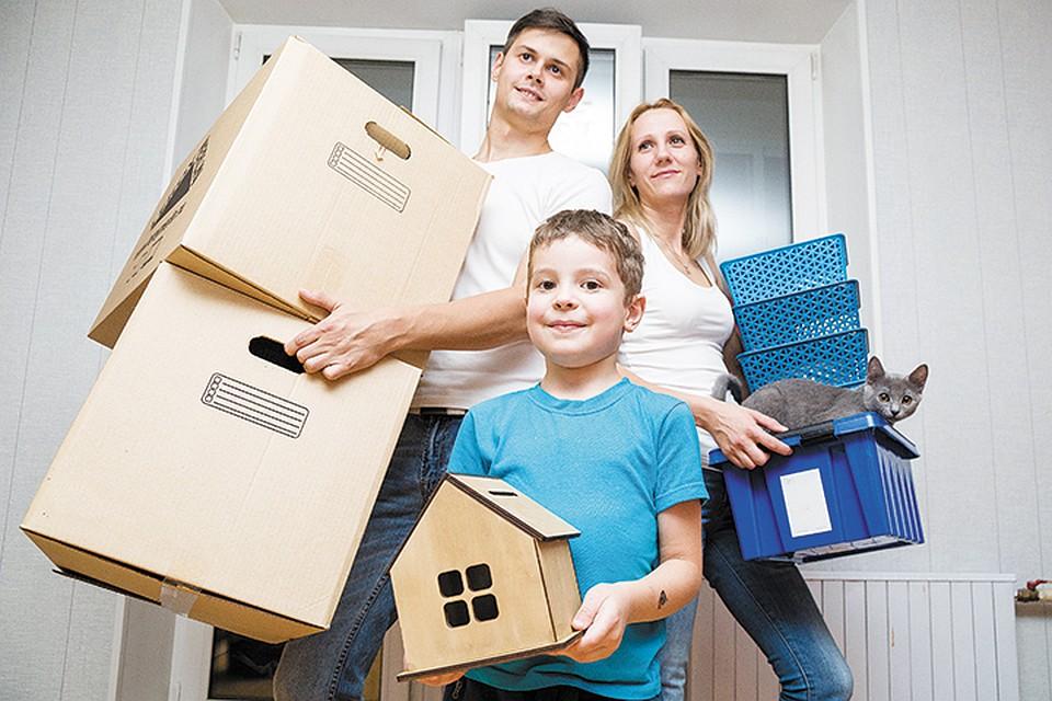 Семейная ипотека с господдержкой и её условия в 2019 году