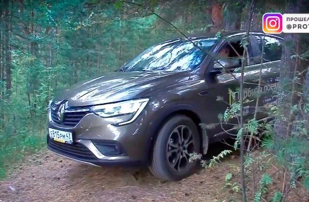 Самый обсуждаемый автомобиль Рунета на тест-драйве у Виталия Трейдена