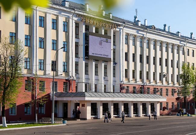В опорном университете Кирова пройдет международная конференция по химии