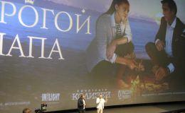 «Дорогой папа» на самом большом экране Кирова