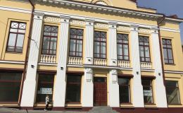 Дом офицеров сдают в аренду за 400 тысяч рублей в месяц