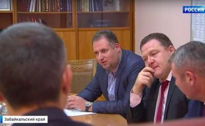 Александр Ященко «засветился» в Забайкальском крае