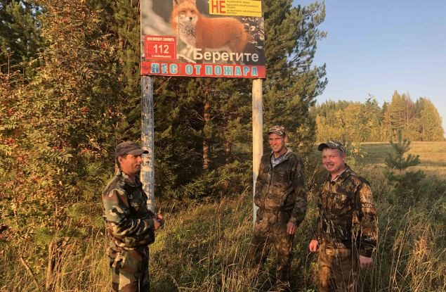 В Афанасьевском районе формируется группа общественных инспекторов