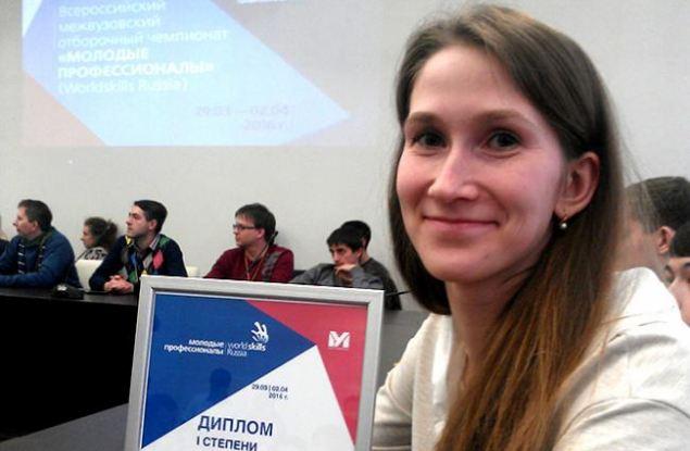 Два медальона за профессионализм: Чемпионка WorldSkills из Белой Холуницы поделилась своими успехами на тренерском поприще