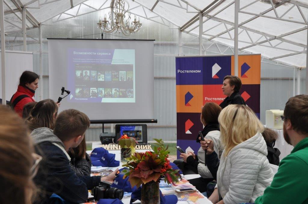 Вятские журналисты и блогеры познакомились с сервисом «Ростелекома» Wink