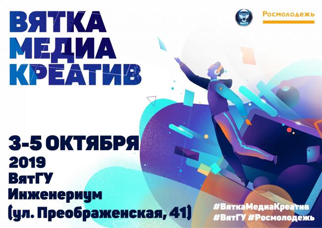Научиться продвигать в интернете собственный контент и выиграть поездку в Казань