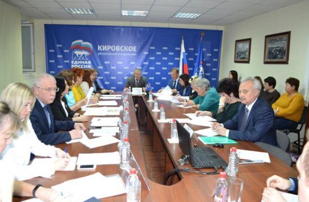 В Кирове состоялся тематический прием граждан предпенсионного и пенсионного возраста
