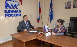 Олег Валенчук провел прием граждан