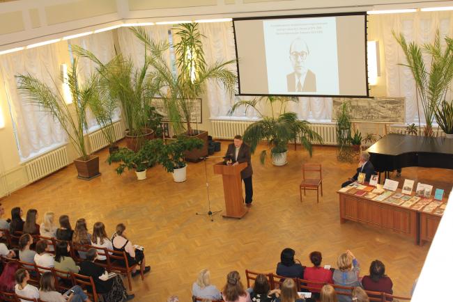 Профессор ВятГУ Владимир Помелов представил новые книги