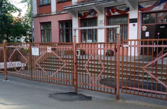 Кировские школы оказались не готовы к инклюзивному образованию