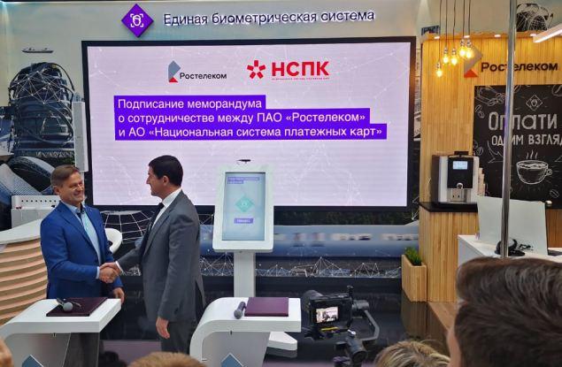 «Ростелеком» и НСПК будут вместе развивать Единую биометрическую систему