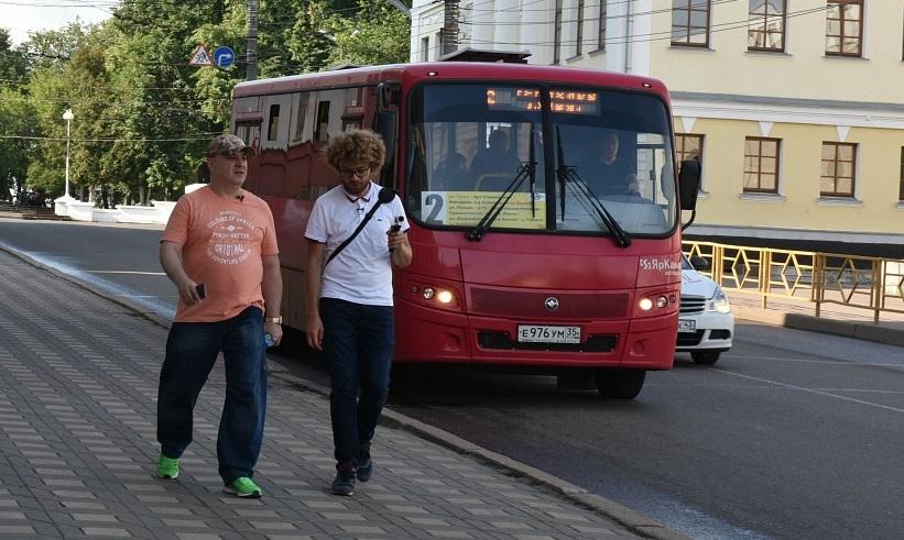 Илья Варламов включил Киров в число городов, где хотелось бы жить