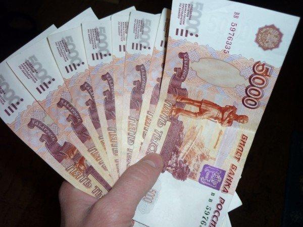 В Кирове задержали пару, расплачивающуюся фальшивыми рублями