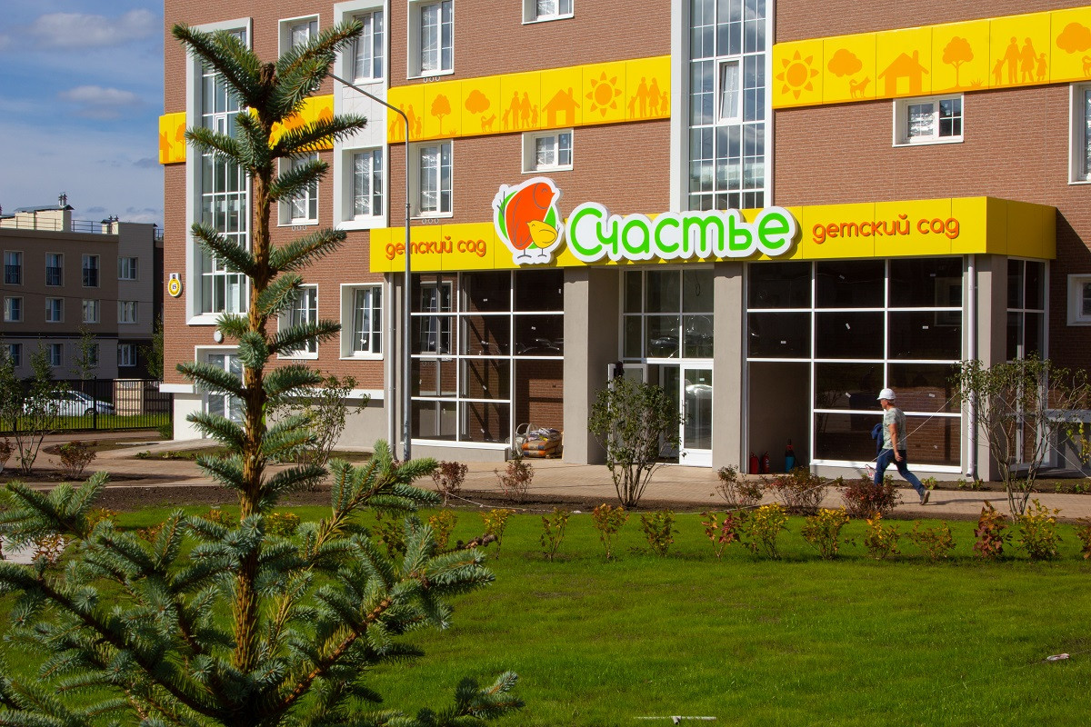 Сервис «Иду в детский сад» в топе-5 лучших практик страны