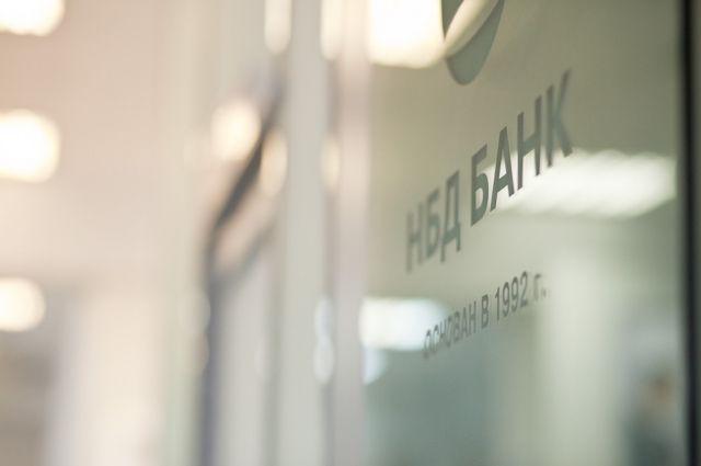 Агентство Moody's: рейтинги НБД-Банка стабильно высокие