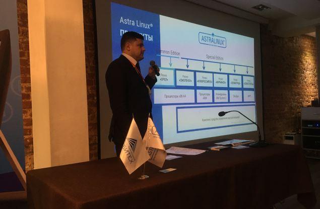 Кировские айтишники познакомились с отечественной операционной системой Astra Linux