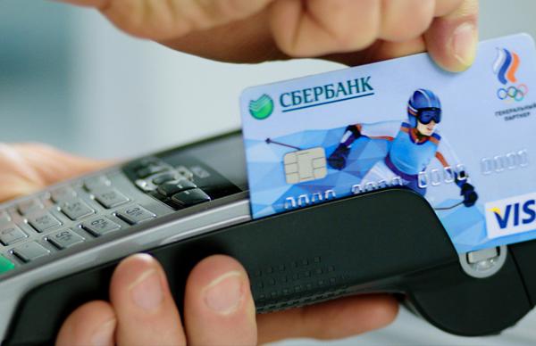 Более половины товаров и услуг жители Кировской области оплачивают безналично