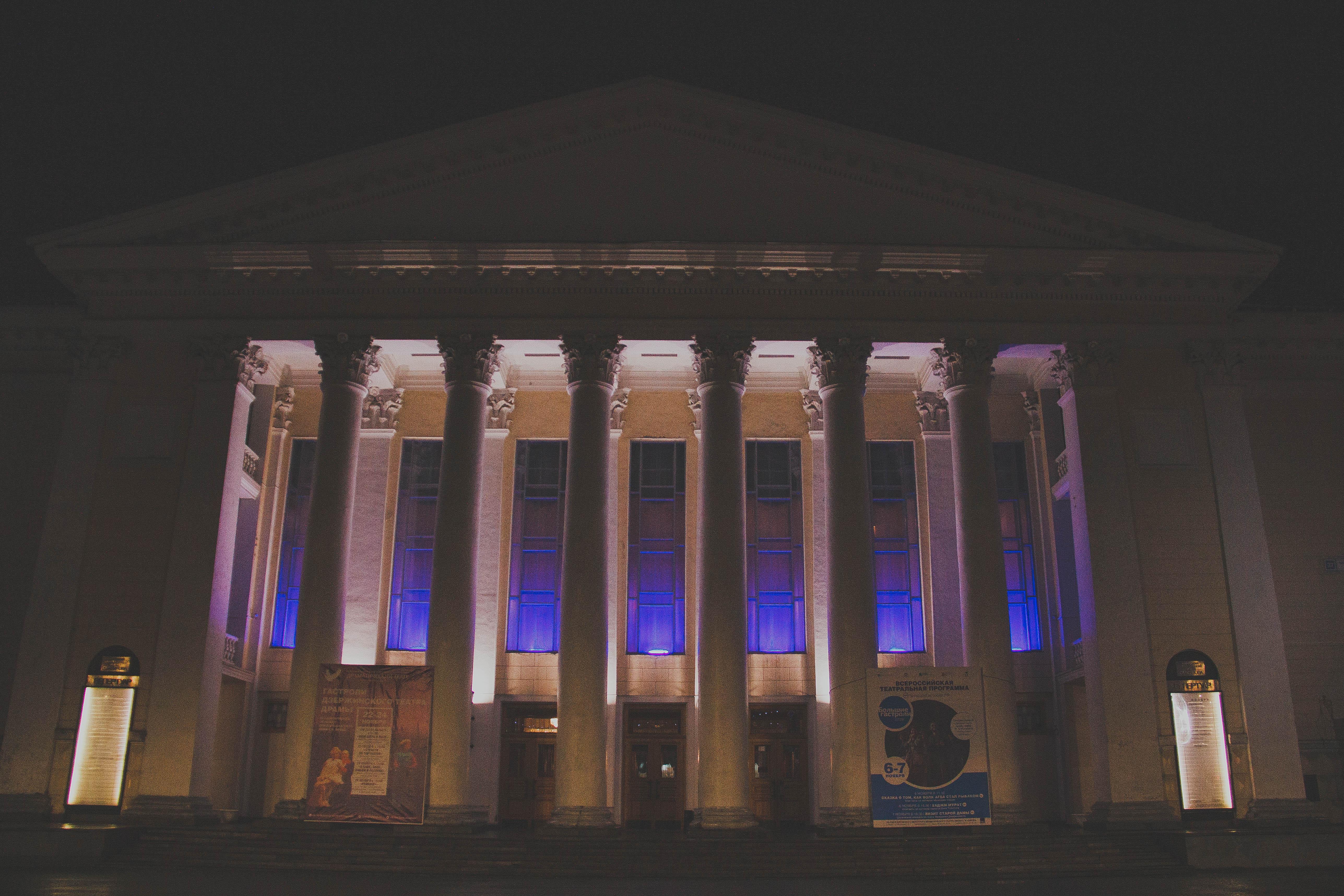 «Ночь искусств» в Кирове пройдет с размахом