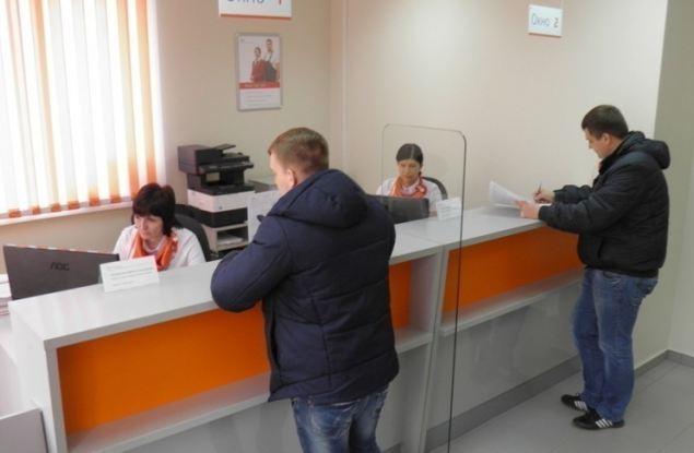 4 ноября офисы «ЭнергосбыТ Плюс» не будут вести прием клиентов