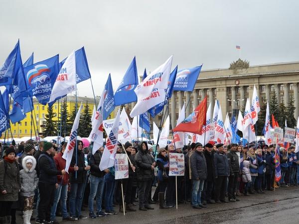 В Кирове отметили День народного единства