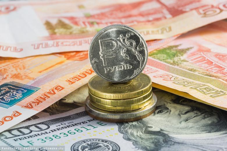Есть накопленный капитал, но ежегодная инфляция его «съедает»?
