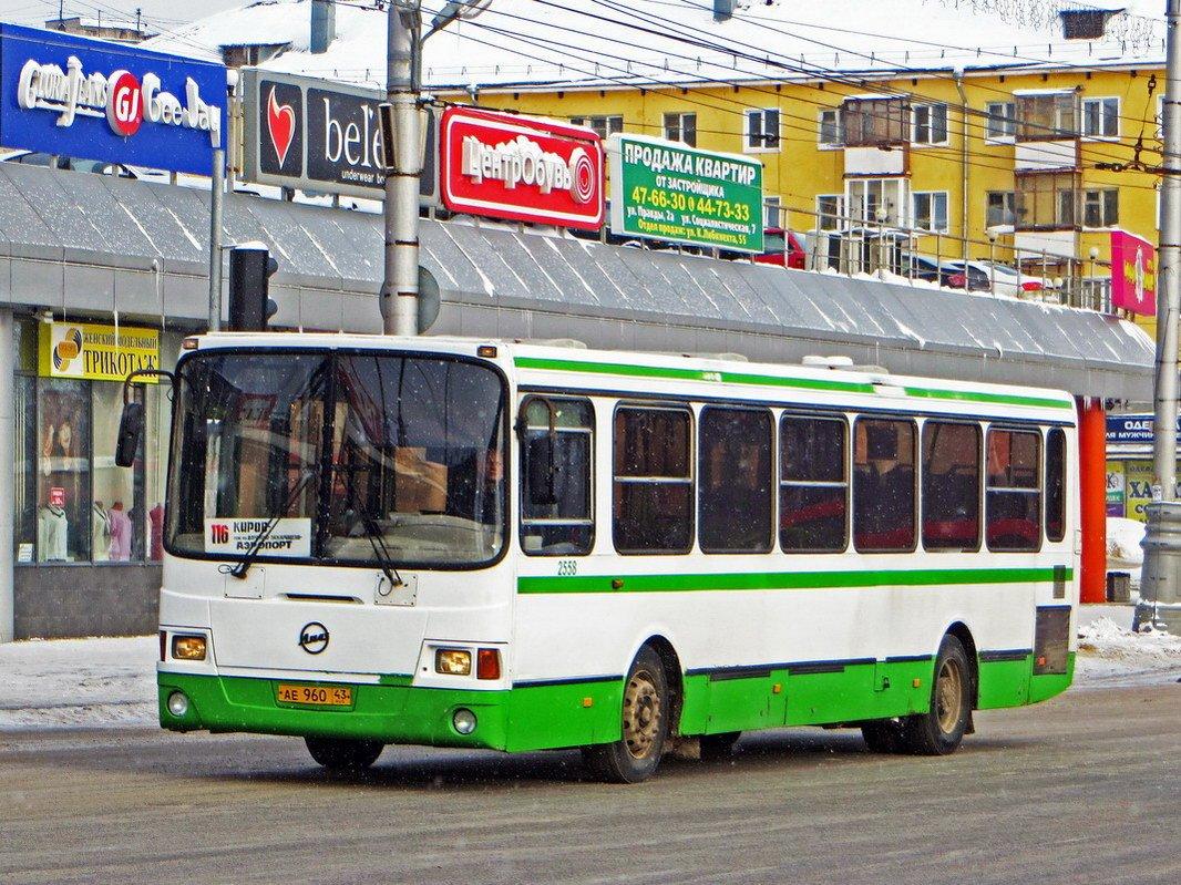 Жители отдалённых микрорайонов города смогут ездить в общественном транспорте по единому городскому тарифу
